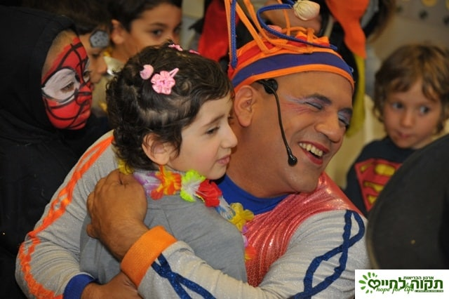 2012 Purim Carnival for children with cancer in the Emek Hospital in Afula